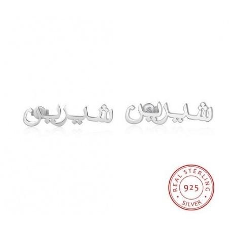 Coppia orecchini con nome Arabo personalizzato in argento