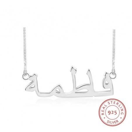 Collana con nome Arabo personalizzabile in argento 925%